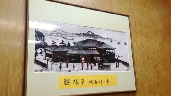 海陽亭 昔の写真