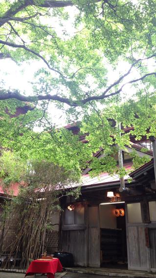 海陽亭 玄関