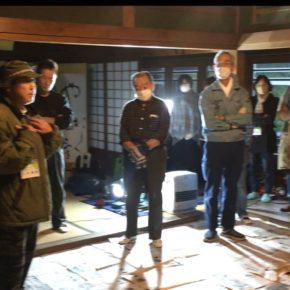 第一回講座開催されました「旧寿原邸リノベーションまちづくり交流事業」