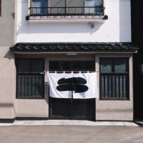 マッチング事例 「奥沢2丁目 木漏れ日の3階建て」にカフェがオープンしました!